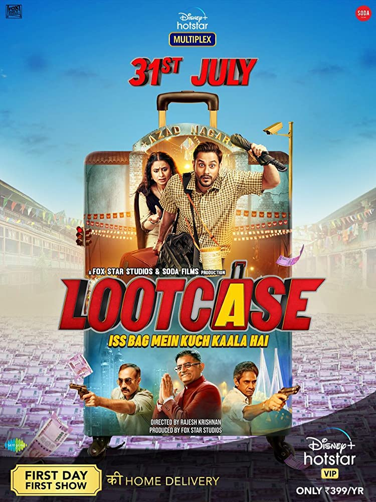 2020 Lootcase