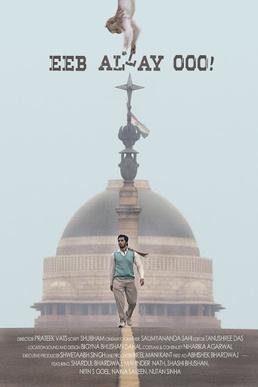 Eeb Allay Ooo poster