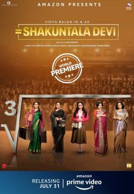 Shakuntala Devi Film