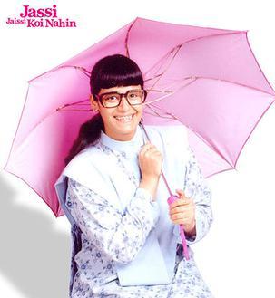 Mona Singh as in Jassi Jaissi Koi Nahin