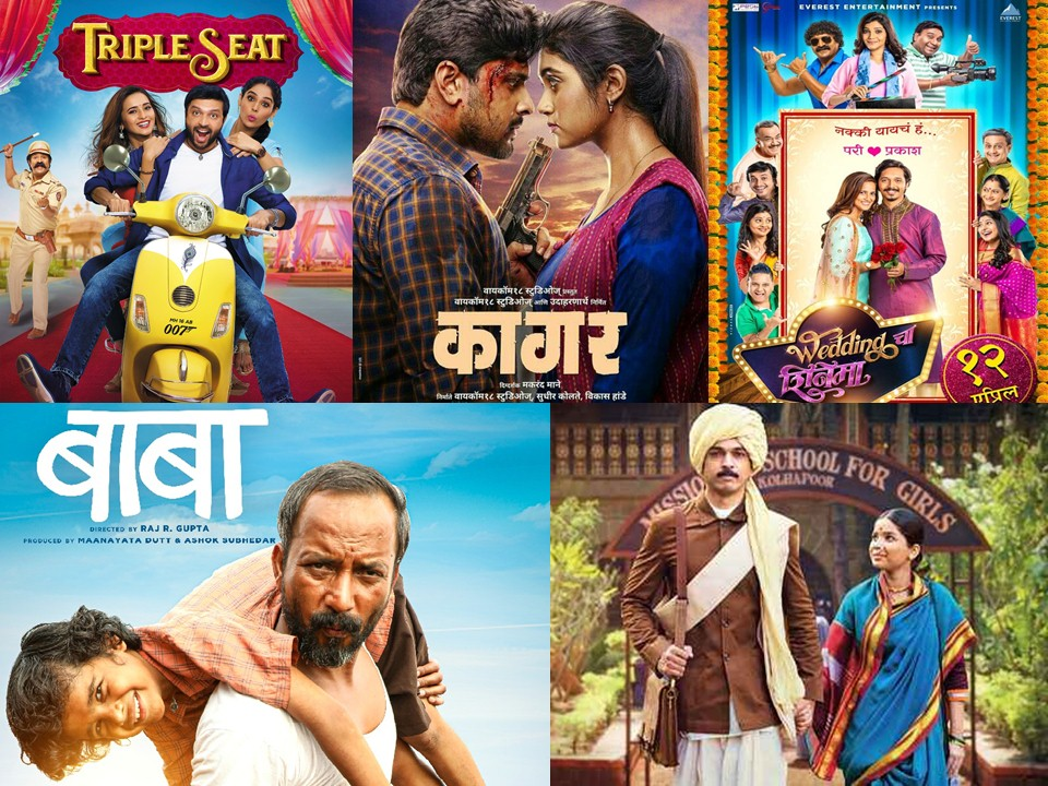 Ganadores de Planet Marathi presents Filmfare Awards Marathi 2020