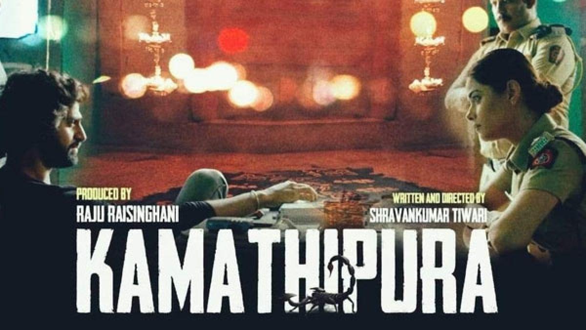 kamathipura 1614584714