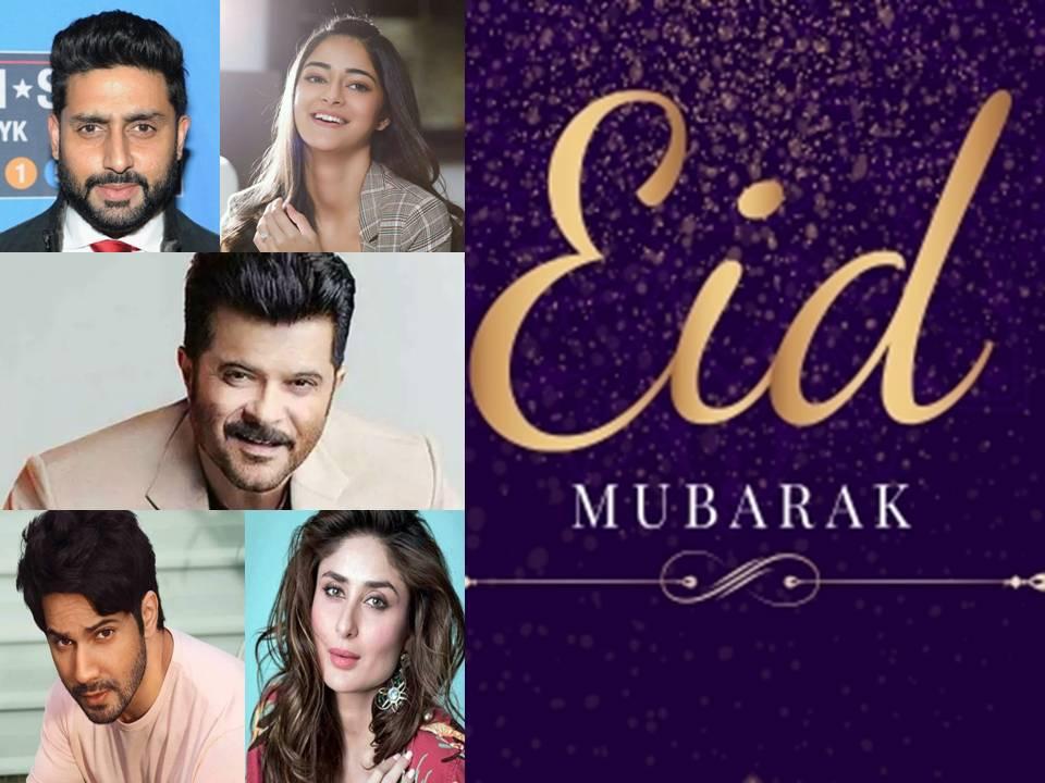 Celebridades de Bollywood celebran el Eid 2021